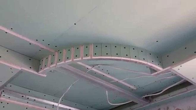 Каркас для гипсокартонового потолка сложной формы