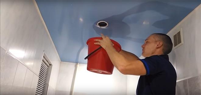 слив воды с натяжного потолка через отверстие светильника