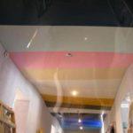 Многоцветный комбинированный потолок